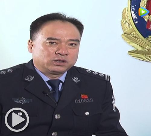 呼市土默特左旗公安局党委书记、局长云建中