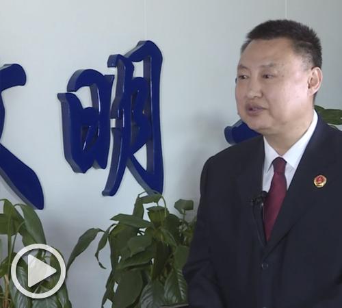 呼市赛罕区人民检察院党组书记检察长 云志宏