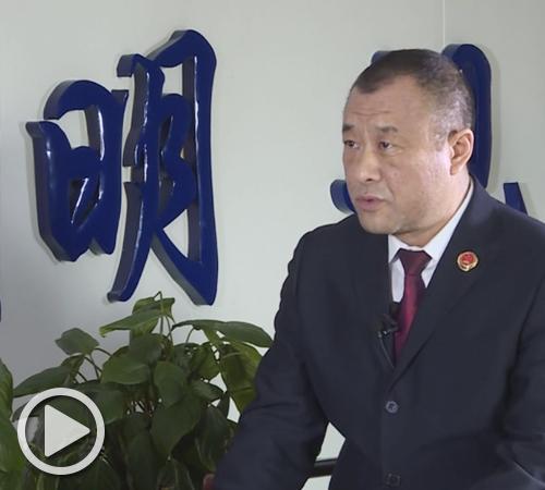 呼市回民区人民检察院党组书记检察长 徐建斌