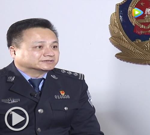 专访武川县副县长、公安局局长 吕志刚