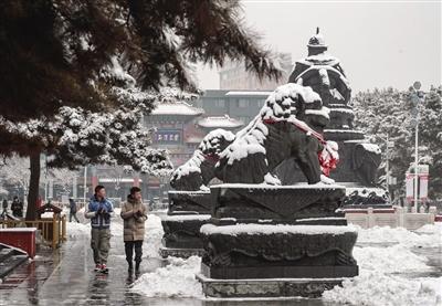 紅墻白雪 古韻青城