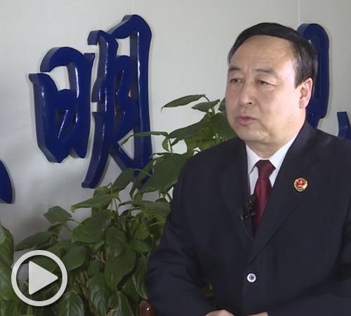 呼市玉泉区人民检察院党组书记检察长 郭建华