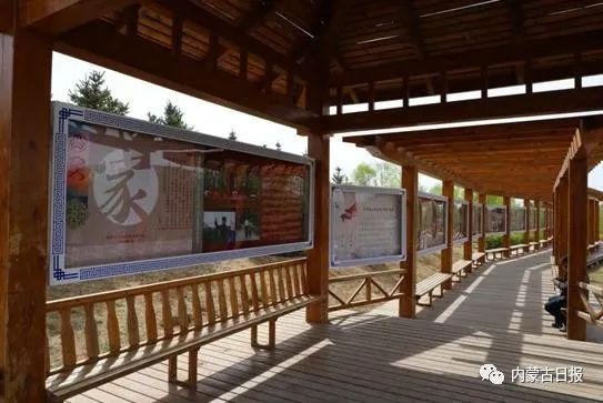 婦女兒童公園家風家教展示長廊