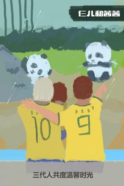 父出真爱 | 当端午节、父亲节遇上世界杯~